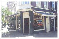 klantenervaringen markiezen Amsterdam